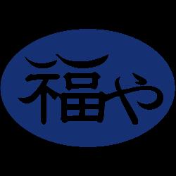 福や 福島県いわき市郷土料理「サンマのポーポー焼」専門店